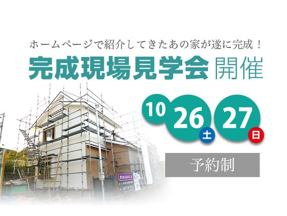 kokuchi201310